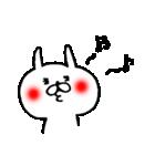 ☆赤いほっぺのうさぎ2★(個別スタンプ:34)
