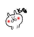 ☆赤いほっぺのうさぎ2★(個別スタンプ:35)