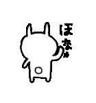 ☆赤いほっぺのうさぎ2★(個別スタンプ:36)