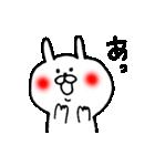 ☆赤いほっぺのうさぎ2★(個別スタンプ:37)