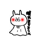 ☆赤いほっぺのうさぎ2★(個別スタンプ:38)