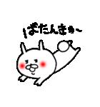 ☆赤いほっぺのうさぎ2★(個別スタンプ:39)
