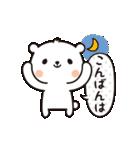 くましろー&ぴよ(個別スタンプ:03)