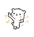 くましろー&ぴよ(個別スタンプ:05)