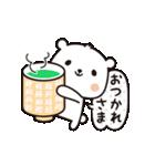 くましろー&ぴよ(個別スタンプ:06)