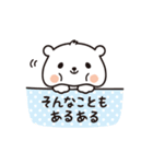 くましろー&ぴよ(個別スタンプ:07)