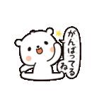 くましろー&ぴよ(個別スタンプ:08)