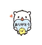 くましろー&ぴよ(個別スタンプ:09)