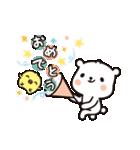くましろー&ぴよ(個別スタンプ:11)