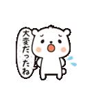 くましろー&ぴよ(個別スタンプ:12)