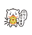 くましろー&ぴよ(個別スタンプ:13)