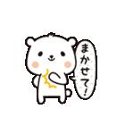 くましろー&ぴよ(個別スタンプ:14)