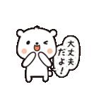 くましろー&ぴよ(個別スタンプ:15)