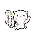 くましろー&ぴよ(個別スタンプ:16)