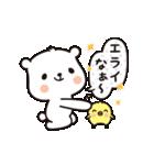 くましろー&ぴよ(個別スタンプ:18)