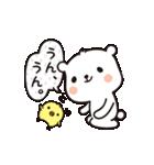 くましろー&ぴよ(個別スタンプ:21)