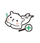 くましろー&ぴよ(個別スタンプ:23)