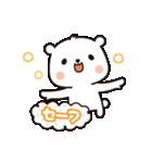 くましろー&ぴよ(個別スタンプ:24)