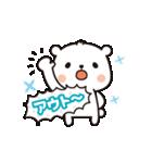 くましろー&ぴよ(個別スタンプ:25)