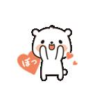 くましろー&ぴよ(個別スタンプ:28)