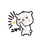 くましろー&ぴよ(個別スタンプ:29)