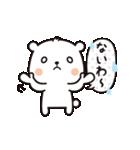 くましろー&ぴよ(個別スタンプ:30)