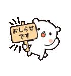 くましろー&ぴよ(個別スタンプ:31)