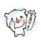 くましろー&ぴよ(個別スタンプ:32)