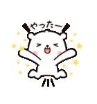 くましろー&ぴよ(個別スタンプ:33)