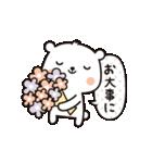くましろー&ぴよ(個別スタンプ:35)