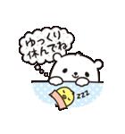 くましろー&ぴよ(個別スタンプ:36)