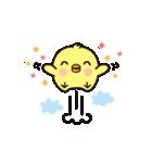 くましろー&ぴよ(個別スタンプ:37)