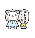 くましろー&ぴよ(個別スタンプ:38)