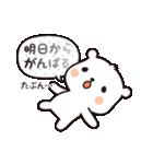 くましろー&ぴよ(個別スタンプ:40)