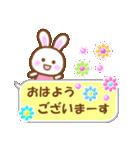 ふきだしDECO❤ ゆる敬語うさちゃん(個別スタンプ:01)