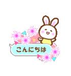 ふきだしDECO❤ ゆる敬語うさちゃん(個別スタンプ:02)