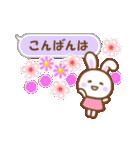 ふきだしDECO❤ ゆる敬語うさちゃん(個別スタンプ:03)