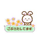 ふきだしDECO❤ ゆる敬語うさちゃん(個別スタンプ:04)