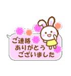ふきだしDECO❤ ゆる敬語うさちゃん(個別スタンプ:05)