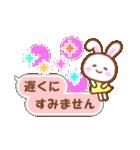 ふきだしDECO❤ ゆる敬語うさちゃん(個別スタンプ:07)