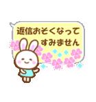 ふきだしDECO❤ ゆる敬語うさちゃん(個別スタンプ:08)
