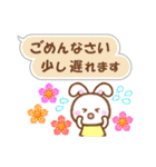 ふきだしDECO❤ ゆる敬語うさちゃん(個別スタンプ:20)