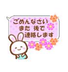 ふきだしDECO❤ ゆる敬語うさちゃん(個別スタンプ:35)