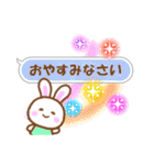 ふきだしDECO❤ ゆる敬語うさちゃん(個別スタンプ:40)