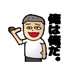 中二病のバカ丸君(個別スタンプ:01)