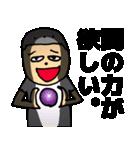 中二病のバカ丸君(個別スタンプ:02)