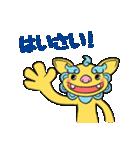 シーちゃんとサーくん(個別スタンプ:01)