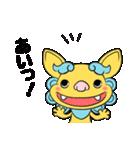 シーちゃんとサーくん(個別スタンプ:02)