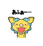 シーちゃんとサーくん(個別スタンプ:05)
