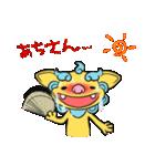 シーちゃんとサーくん(個別スタンプ:06)